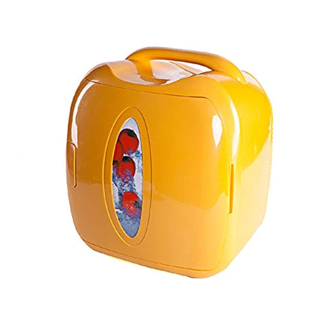 細心のブラウンやさしく8Lカー冷蔵庫、ミニ冷蔵庫、小型家庭用冷蔵庫、ポータブル冷蔵庫、兼用冷蔵庫、冷凍庫、黄色