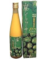 沖縄県産果汁100% 山原シークヮーサー 500ml (#402100) ×6個セット