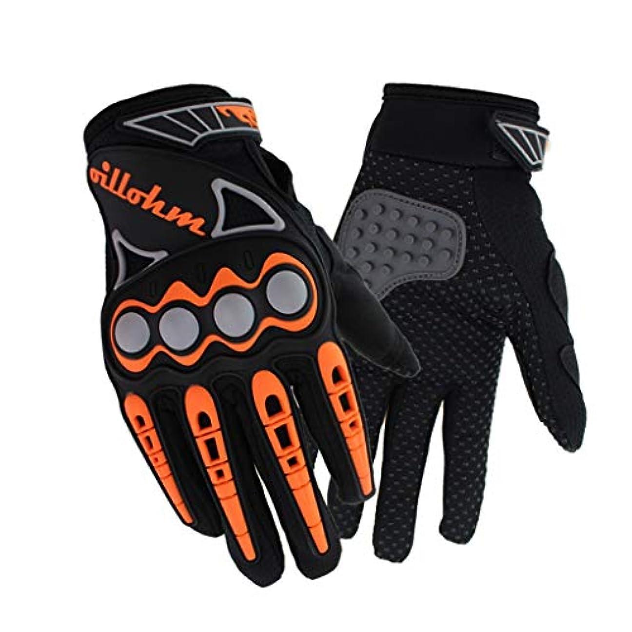 シビック好む不規則性手袋のミトン、オートバイ厚い暖かいナイロンslipperproof windproof男性と女性の屋外サイクリングウォーキング