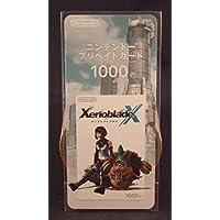 XenobladeX ゼノブレイドクロス ニンテンドープリペイドカード 1000円