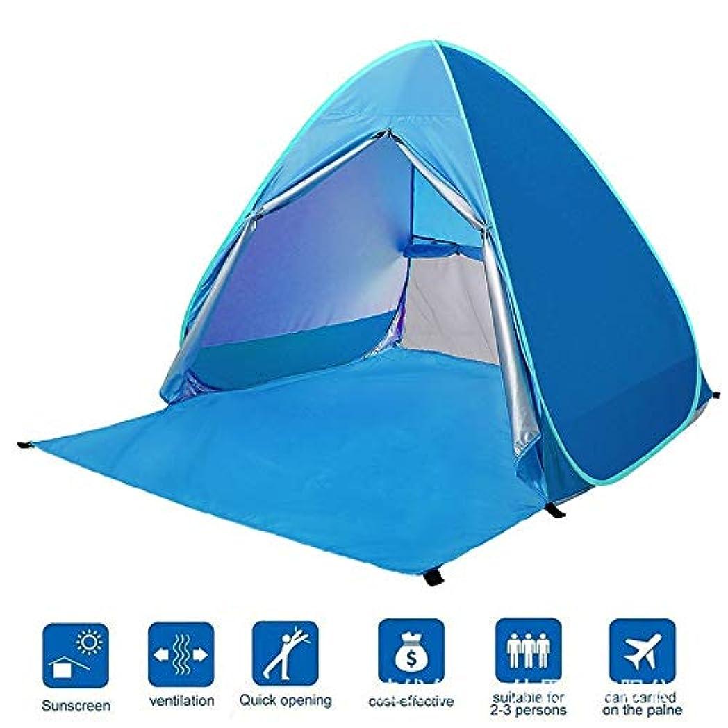 聖歌地球アレルギー性家族のスポーツ登山ハイキング旅行キャンプアウトドアフリービルドスピード油圧フィット2-3人3シーズン軽量防水テント (色 : 青)