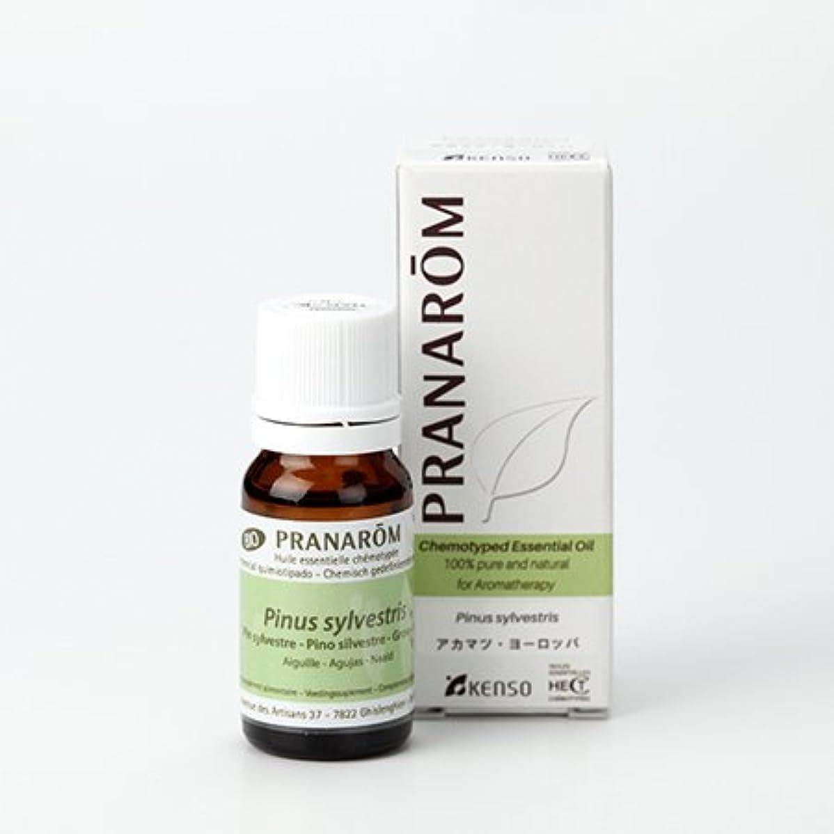 憧れビザ遅いプラナロム ( PRANAROM ) 精油 アカマツ?ヨーロッパ 10ml p-152 アカマツヨーロッパ