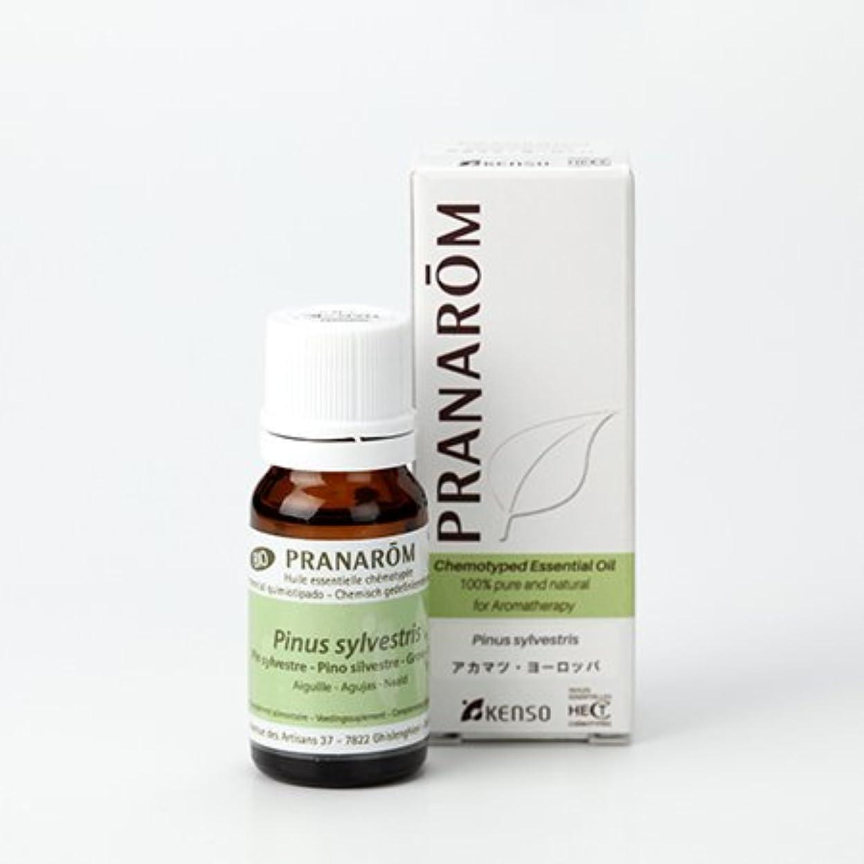 アンペア手伝う死んでいるプラナロム ( PRANAROM ) 精油 アカマツ?ヨーロッパ 10ml p-152 アカマツヨーロッパ