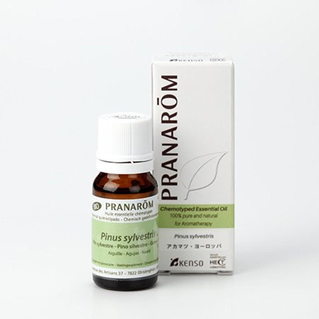 銛待つ無心プラナロム ( PRANAROM ) 精油 アカマツ?ヨーロッパ 10ml p-152 アカマツヨーロッパ