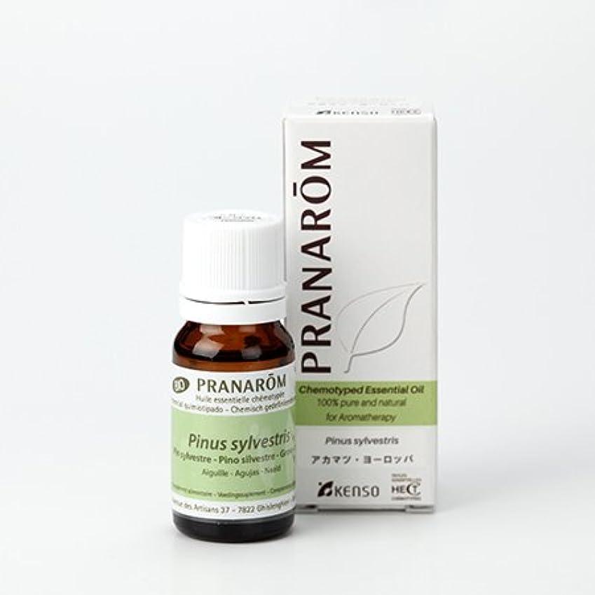日経由でペッカディロプラナロム ( PRANAROM ) 精油 アカマツ?ヨーロッパ 10ml p-152 アカマツヨーロッパ