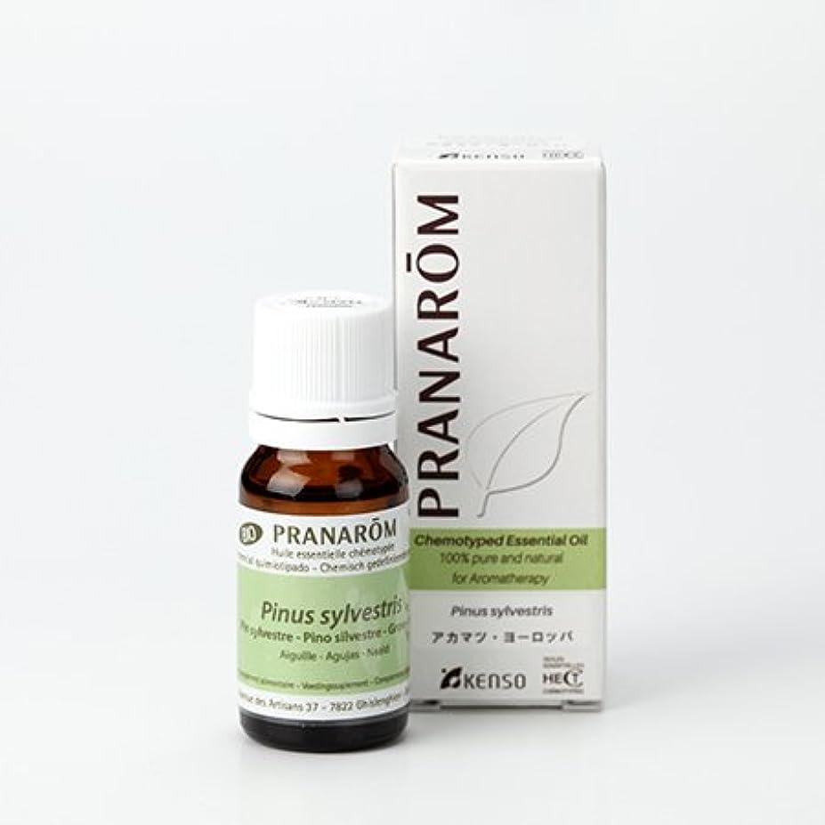 サンプル均等に大工プラナロム ( PRANAROM ) 精油 アカマツ?ヨーロッパ 10ml p-152 アカマツヨーロッパ