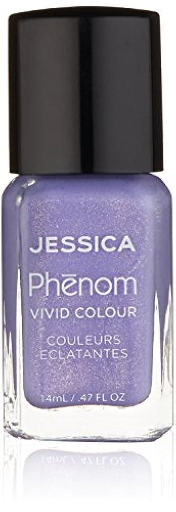 予防接種する吐く現金Jessica Phenom Nail Lacquer - Wildest Dreams - 15ml / 0.5oz