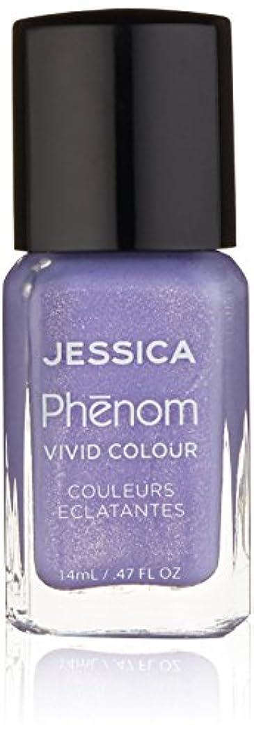 未払い排泄物直感Jessica Phenom Nail Lacquer - Wildest Dreams - 15ml / 0.5oz