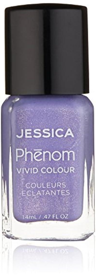不正確告白する彼女Jessica Phenom Nail Lacquer - Wildest Dreams - 15ml / 0.5oz
