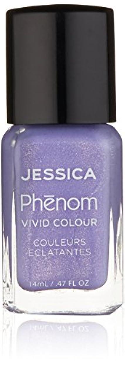 ジャズカリキュラム解放Jessica Phenom Nail Lacquer - Wildest Dreams - 15ml / 0.5oz