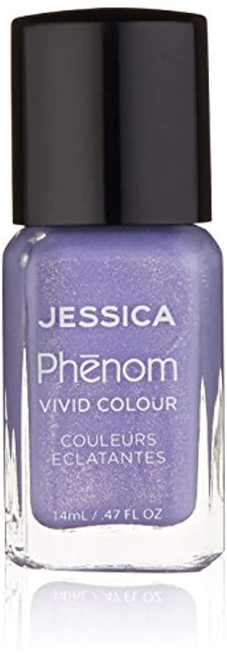 領域以前は深くJessica Phenom Nail Lacquer - Wildest Dreams - 15ml / 0.5oz
