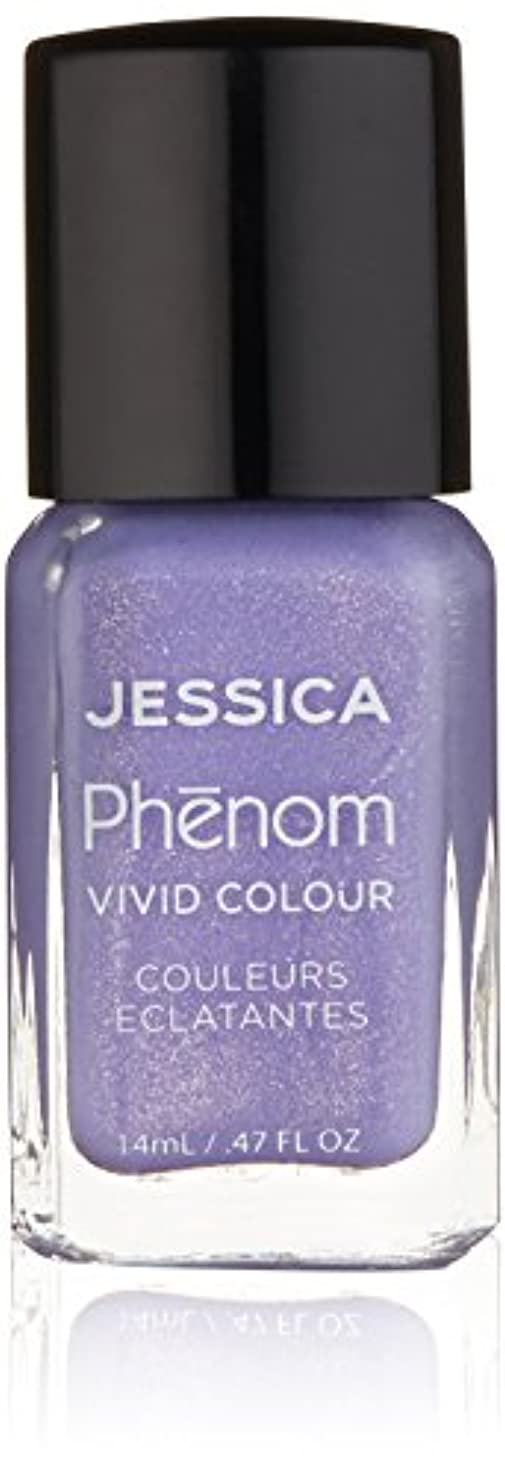 ユーザー乙女業界Jessica Phenom Nail Lacquer - Wildest Dreams - 15ml / 0.5oz