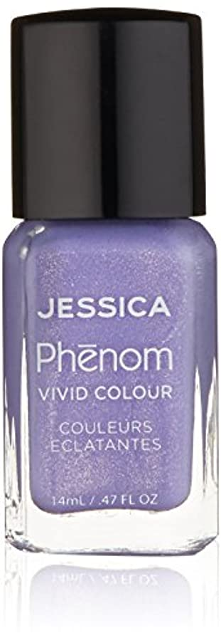 二週間居心地の良い軍Jessica Phenom Nail Lacquer - Wildest Dreams - 15ml / 0.5oz