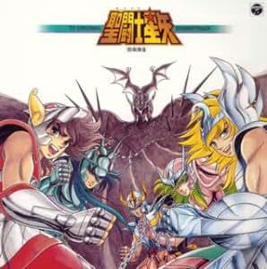 ANIMEX 1200シリーズ 63 聖闘士星矢 音楽集 Vol.2
