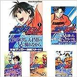 エリアの騎士 コミック 全57巻 完結セット