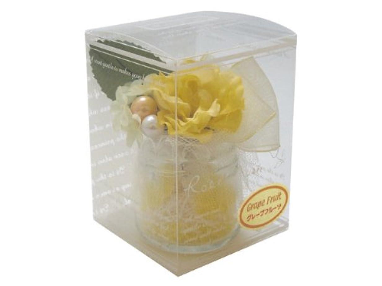減らすブリークインゲンアロマ ミニガーデン グレープフルーツの香り