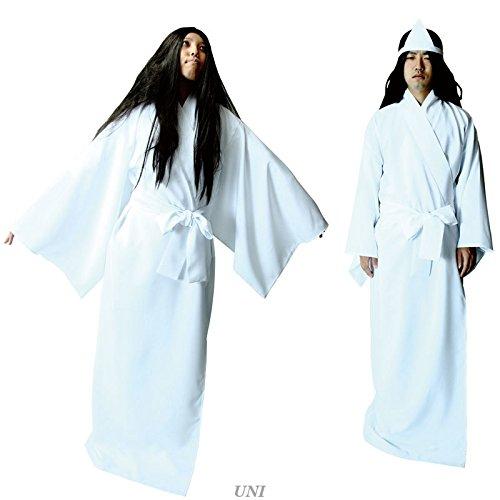 本格 日本の幽霊 コスチューム ユニセックス
