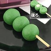 アルタ 和菓子マグネット3 よもぎ団子 MGW005445