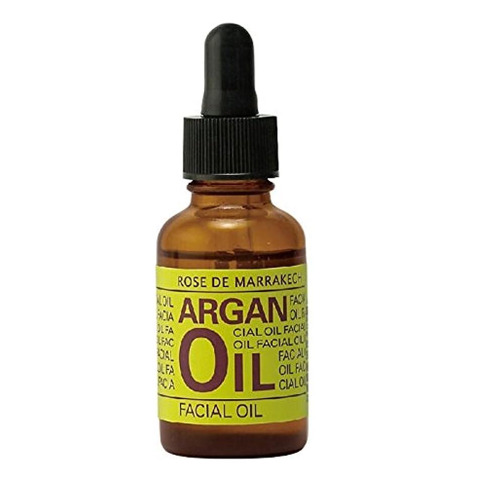お香細心のうめきアルガンオイル30ml(100%ピュアアルガンオイル)