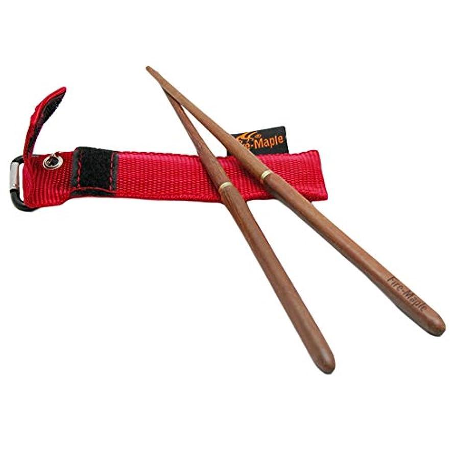 飲み込む高める切断するchen 箸のためのキャンプ箸フィールド箸を折るための収納袋付き箸アウトドアギア箸のキャンプ箸ポータブル箸屋外箸場を結びます