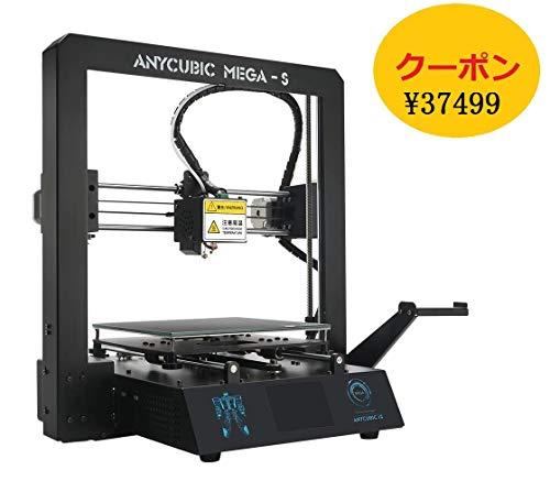 ANYCUBIC MEGA-S 金属製 3Dプリンター 高精度 日本語取扱説明書付属 Titan押出機 TPU/ABS/PLA等 操作簡易 家庭用 3DPrinter 初心者/学校等向け