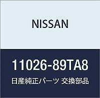 NISSAN(ニッサン)日産純正部品 ガスケット11026-89TA8