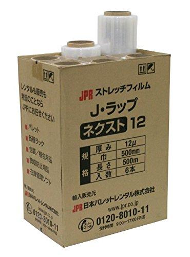 【実績のJPRブランド】ストレッチフィルム6本入り Jラップ・ネクスト12(500m×6本入り・12ミクロン)パレット輸送時の荷崩れ防止、商品保護に最適