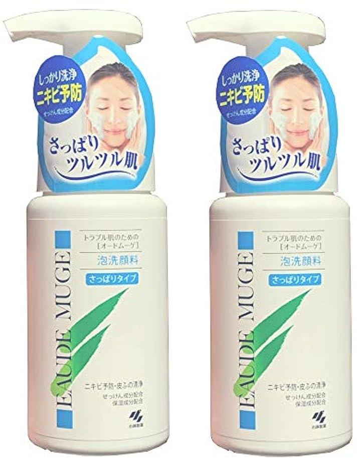 理容師の配列犠牲【まとめ買い】オードムーゲ 泡洗顔料 さっぱりタイプ 150mL×2個