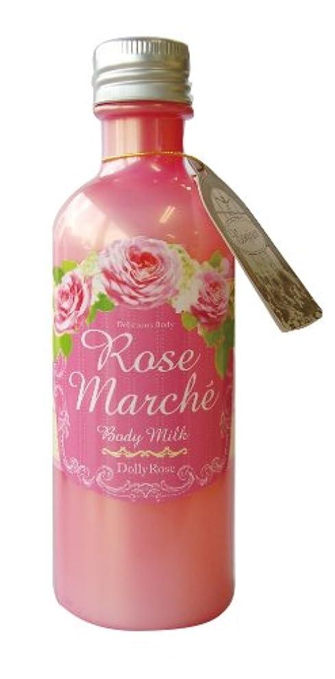 ショート芸術的品種Rose Marché ボディミルク DollyRose 200mL