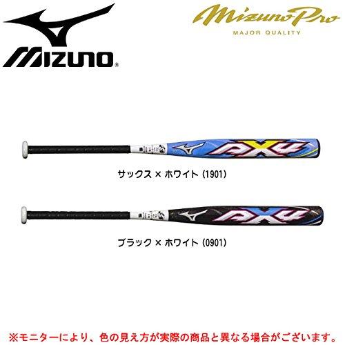 MIZUNO(ミズノ) ソフト3号用カーボンバット ミズノプロAX4 1CJFS302 一般用 ソフトボール 3号ゴムボール用 バット (パープル×ホワイト(6701), S84)