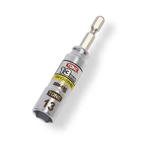 TONE 電動ドリル用コンパクトソケット ビット6.35mm 二面幅13mm HP2BN-13C