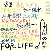 FOR LIFE 1975-1
