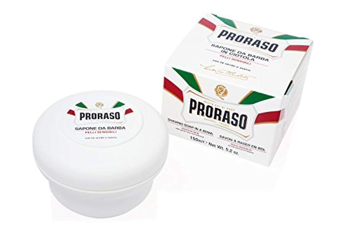 メロン普遍的な契約するPRORASO(ポロラーソ) シェービングソープ センシティブ