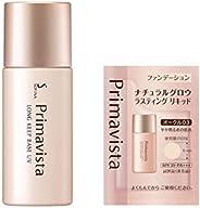 【Amazon.co.jp限定】 プリマヴィスタ 皮脂くずれ防止化粧下地UV(SPF20/PA++)+おまけ付 セット 25ml+おまけ付