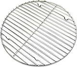 ユニフレーム ダッチオーブン、ダッチパン兼用底網 10インチ用底網 665350