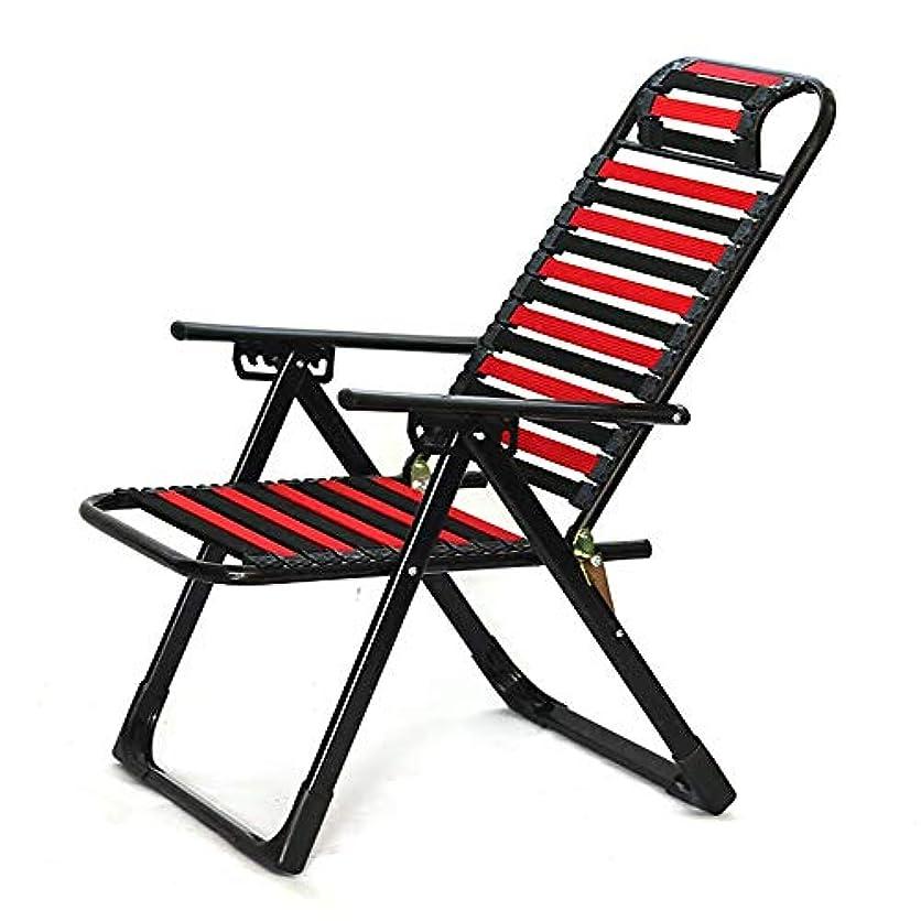 ヘッジ性交以前はQ-Y-J 通気性弾性ゴムバンドチェア昼休み折りたたみ椅子バルコニー中庭オフィス昼休み椅子屋外便利キャンプ釣り椅子、負荷200キログラム