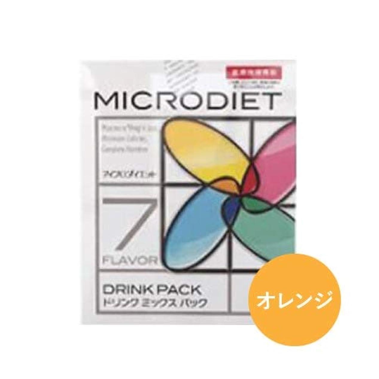 もっともらしい同僚ルーマイクロダイエット MICRODIET ドリンクタイプ 7食 オレンジ味