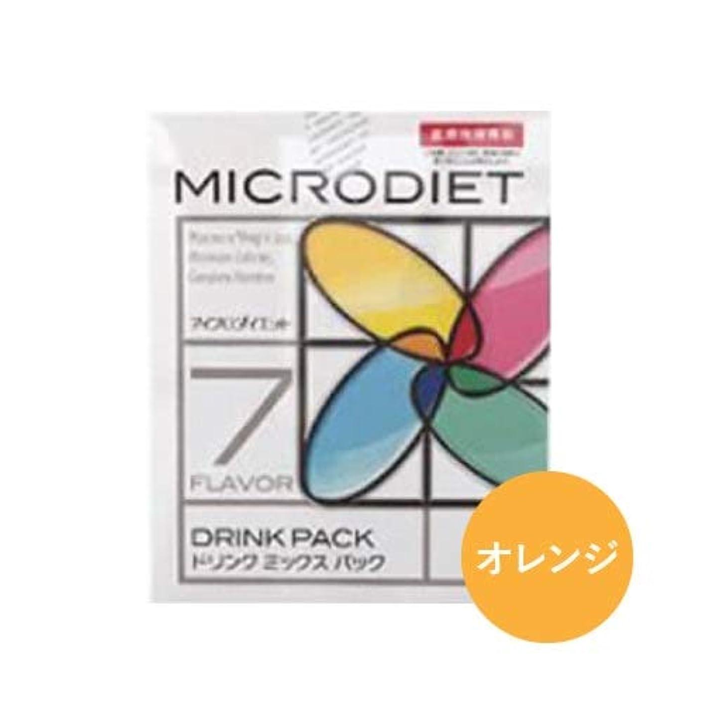 一流個人先例マイクロダイエット MICRODIET ドリンクタイプ 7食 オレンジ味