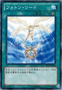 遊戯王OCG フォトン・リード DP13-JP024-N デュエリストパック カイト編 収録