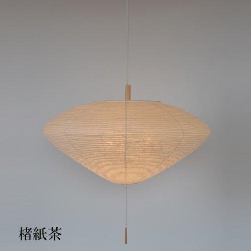 和風照明器具 行燈 逆三角形のような形の 和風 天井照明 和...