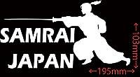 カッティングステッカー SAMURAI JAPAN (侍・サムライ)・4-1 約103mm×約195mm ホワイト 白