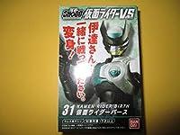 掌動 SHODO 仮面ライダーVS 31 仮面ライダーバース