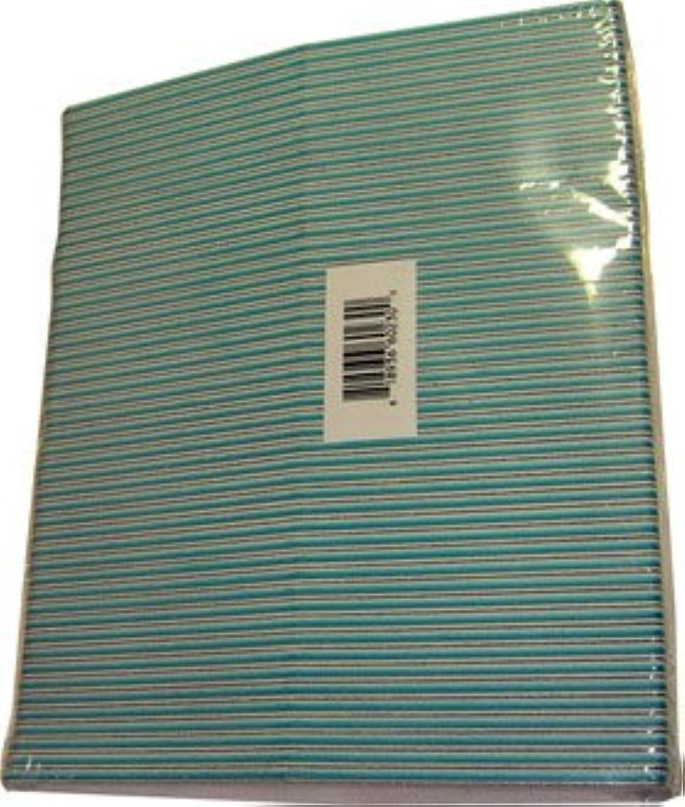スラッシュ解き明かすペデスタルEzFlow(イージーフロー)ファイル?グレイフォックス(#180/180) 50本セット