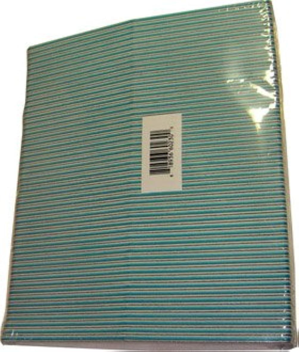 移民トン囚人EzFlow(イージーフロー)ファイル?グレイフォックス(#180/180) 50本セット