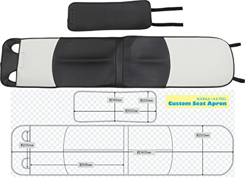 re;make(リメイク) カスタムシートエプロン (ホワイト×ブラック) ヘッドレストカバー付き RCSE-WH/BK