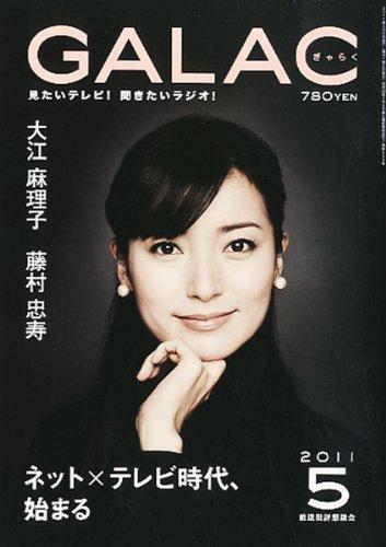 大江麻理子アナ、WBSキャスターに