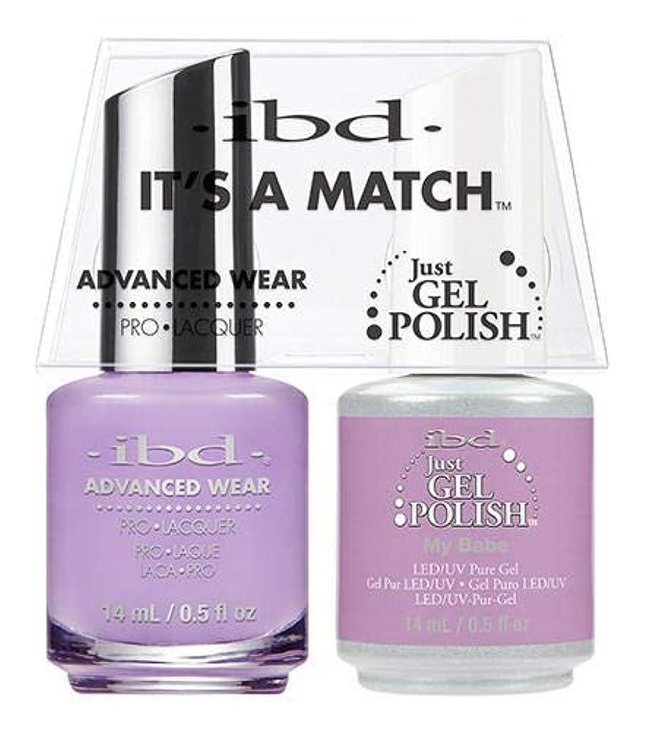猛烈な電子広範囲IBD Advanced Wear -