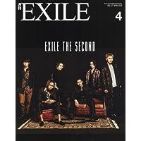 月刊EXILE(エグザイル) 2018年 04 月号 [雑誌]