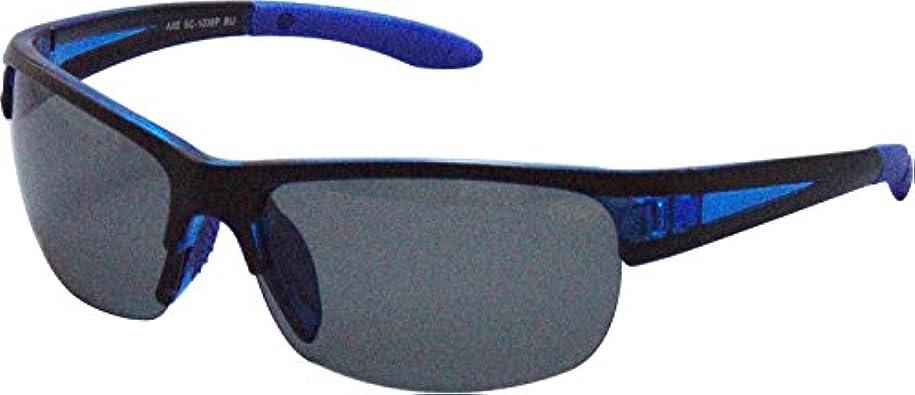 お世話になった賞賛する驚くべきAXE(アックス) サングラス スポーツサングラス 偏光レンズ SC-1038P