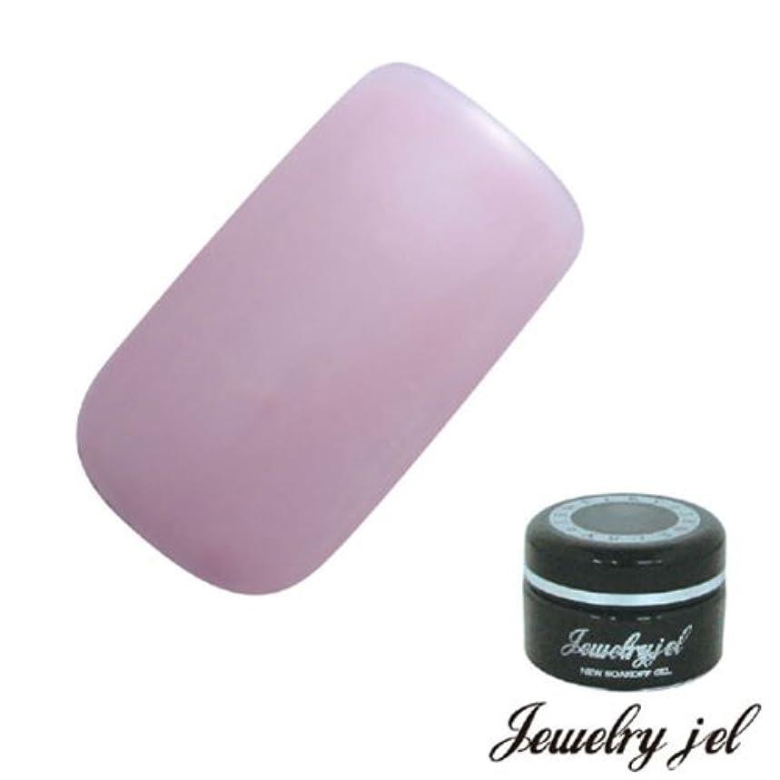 ジュエリージェル ジェルネイル カラージェル OP102 3.5g ピンク シアーマット UV/LED対応  ソークオフジェル ヌーディピンク
